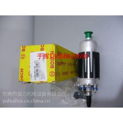 供应广东博世电动然油泵0580464125