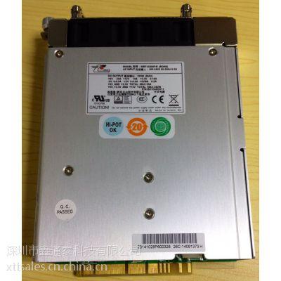 新巨电源MRT-6300P-R 300W模块电源