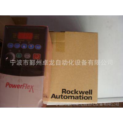 原装供应AB罗克韦尔变频器22A-A2P3N104 其它AB系列产品