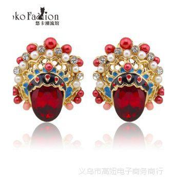时尚热卖中国风京剧美人可爱脸谱 合金镶珍珠宝石 女 耳钉E0034