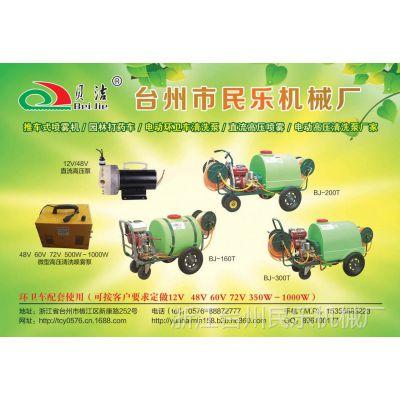 电动三轮车配套专用高压泵-市政环卫清洗高压泵-直流柱塞泵