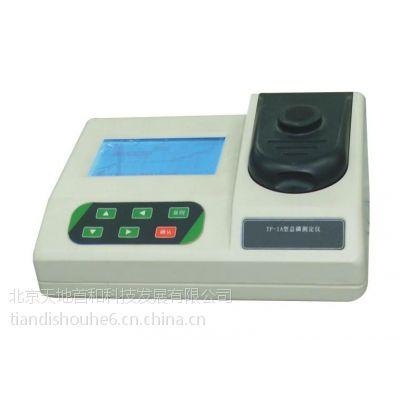 光学稳定性极佳TDCM-101型CODMn测定仪(高锰酸钾指数)