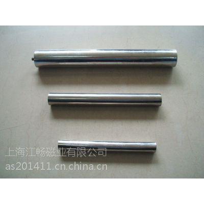 磁棒 磁力棒 磁铁棒 磁石棒 强磁帮 不锈钢磁铁棒 304 316磁铁棒 上海江苏昆山浙江磁铁棒