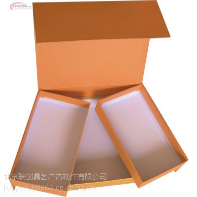 包装盒设计印刷供应