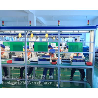 奔龙自动化DZ47装配工作台