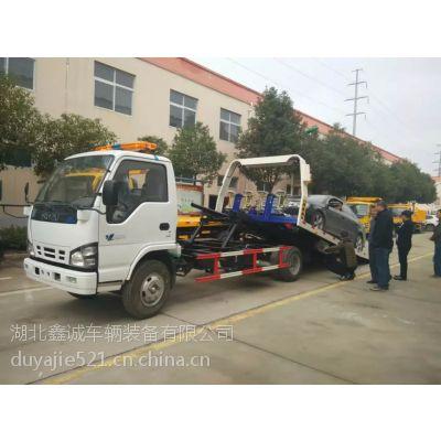 大连解放平板拖车多少钱一辆排量2.5L