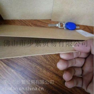 1厘 优等 超薄中纤板 1220*2440*1mm