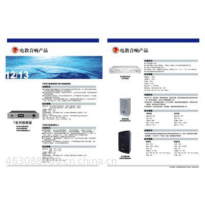 供应湖山牌全系列产品 湖山2.4G蓝牙话筒