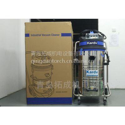 机械配套用凯德威DL3078B大容量大功率工业吸尘器