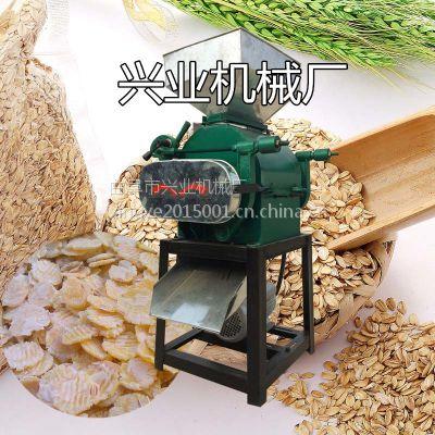 家用200型大豆压扁机 五谷杂粮挤扁机 花生分瓣机4瓣6瓣