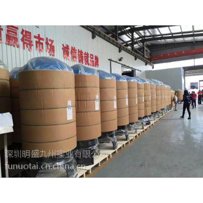 荣鑫泰玻璃钢罐|RONSENTECH品牌835树脂软化罐
