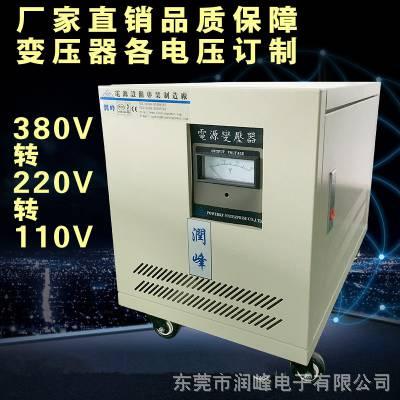 供应日本日精注塑机(成型机)三相变压器380V变220V转200V 三相干式隔离变压器