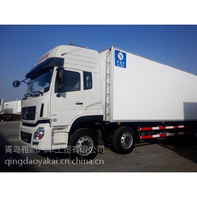 青岛东风冷藏车冷冻车,9.6米冷藏车价格,国五冷藏车价格,冷链运输车价格