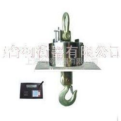 供应高速高精度A/D转换技术无线耐高温电子吊磅秤/内置天线无线耐高温电子吊钩秤