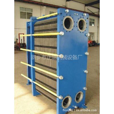 供应板式换热器 冷凝器