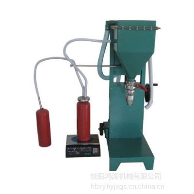 新国标干粉灌装机使用方法,哪里能买到灭火器干粉灌装机,2016年哪里有干粉灭火器灌装机