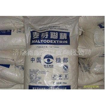 供应供应山东济南食品添加剂麦芽糊精 食品级  厂家直销 量大优惠