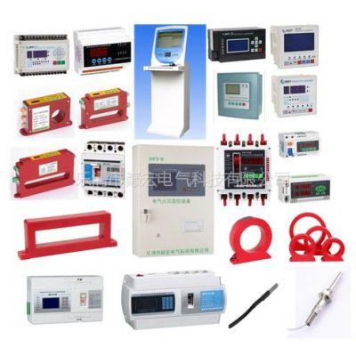 供应剩余电流火灾探测器 1路/4路/8路/16路 导轨式/嵌入式安装 液晶/数码管显示 国家认证价格低