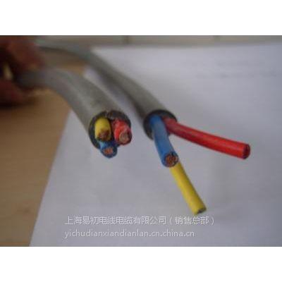 供应VDE认证 电缆H05VV-F,高品质,厂家直销