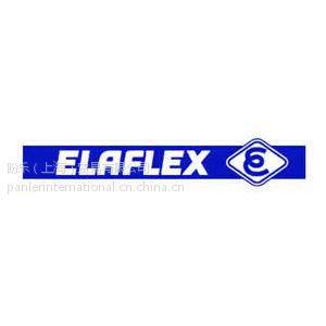 化工管道及配件-德国ELAFLEX加油软管-卷盘软管