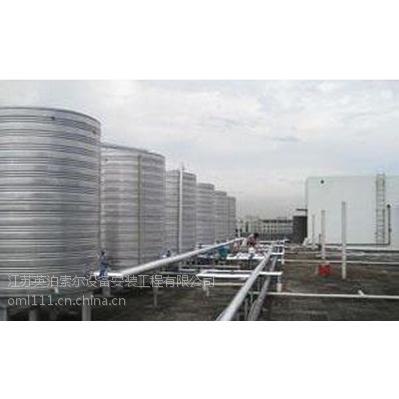合肥淮南淮北欧麦朗宾馆酒店热水工程——您身边的好工程