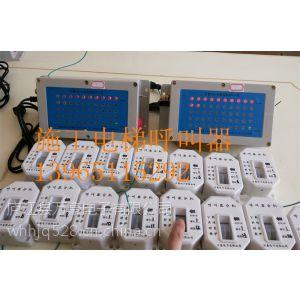 供应厂家直销施工电梯无线楼层呼叫器,大屏LED数字显示真人语音播报超长待机