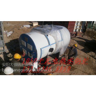 北京600kw千瓦电热水锅炉600千瓦电加热锅炉厂家
