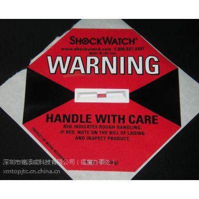 厦门防撞击显示贴泉州进口50G防震标签SHOCKWATCH标签冲击指示器