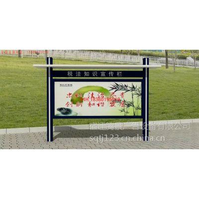 沧州市阅报栏生产厂家,宣传栏生产供应制造商 宿迁腾景TJ2016