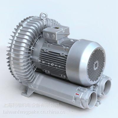 利楷漩涡风机2HB830-AH17 食品机械吹风机 吹干机