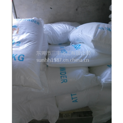 供应TPR-TPE-TPU生产(用)超细二氧化硅粉/白炭黑系列珠海市,惠州市,东莞三丰牌商
