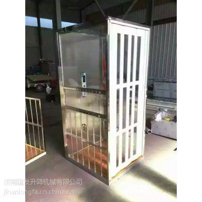 湖州家用电梯|小型升降机|2层阁楼升降台|厂房货梯|液压升降机厂家