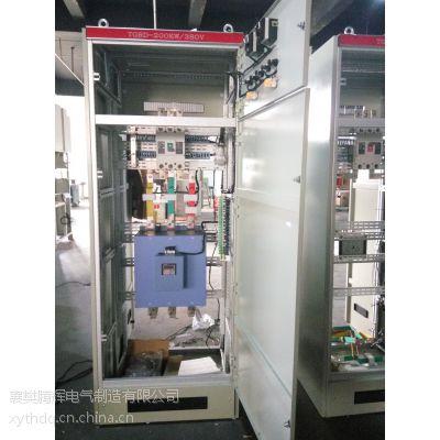 供应低压固态软起动柜保证电网电能质