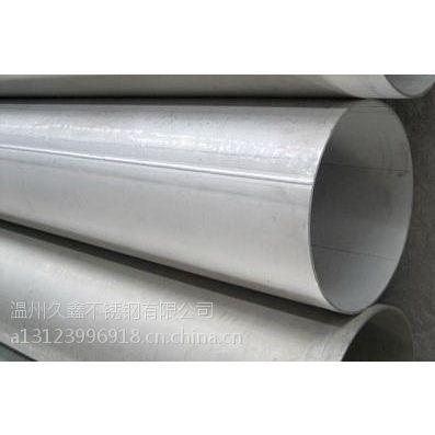 不锈钢拉管,拉两道不锈钢管,拉三道不锈钢管生产厂家