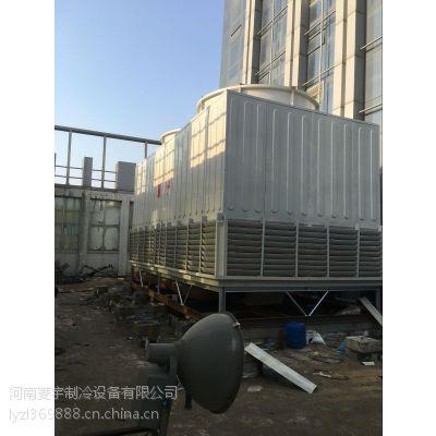 供应河南菱宇方形逆流式冷却塔