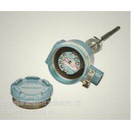罗斯蒙特248温度变送器 罗斯蒙特温度变送器