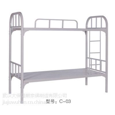 【厂家直销】武汉铁床,学生宿舍用的高低铁架床,简约现代优质双层上下床