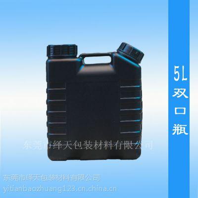绎天厂家供应5L机油桶5公斤防冻液桶机油
