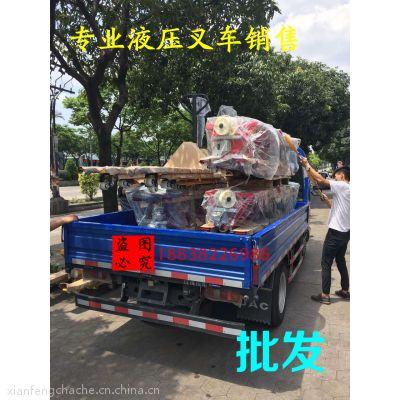 供应河南莱之力手动液压堆高车液压叉车 小型手动车
