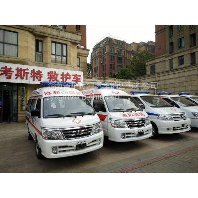 救护车金杯海狮 高顶救护车改装厂家直销