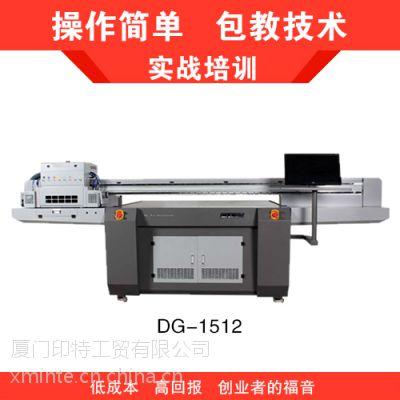 厦门手机壳UV平板打印机厂家直销高性价比DG-1512UV打印机