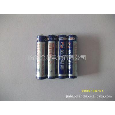 供应金昊R03S四粒缩装干电池