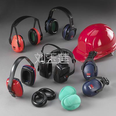 优价供应PELTOR主动降噪防爆通迅耳罩MT1H7P3E2-07-50 安全帽式