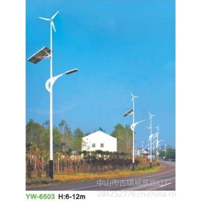 供应广东太阳能灯批发