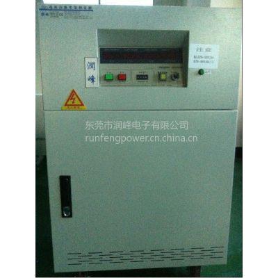 供应OA测试设备变频测试电源 CNC加工产品 船舶制造电源