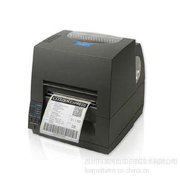 供应苏州吴江西铁城CLS621条码机碳带200点打印机