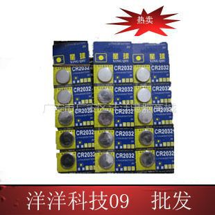 供应CR2032纽扣电池 汽车遥控器 3V 电脑主板锂电池电子原装正品充电