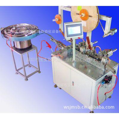 供应自动化设备生产厂家  USB A 系列产品自动加工设备