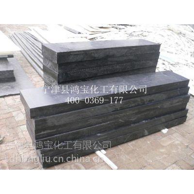 鸿宝HBJ50超高分子量聚乙烯,挡煤板厂家直销