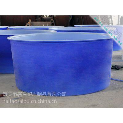 供应涪陵榨菜1千升泡菜桶价格|1吨榨菜食品级塑料周转桶|食品级塑料桶市场价格
